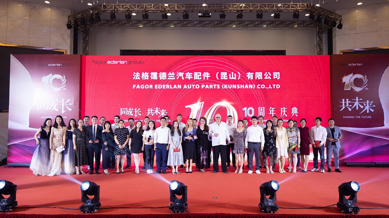 FagorEderlanKunshan, planta que la cooperativa abrió en China,cumple 10 años